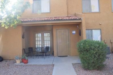 3511 E Baseline Road Unit 1176, Phoenix, AZ 85042 - MLS#: 5728450