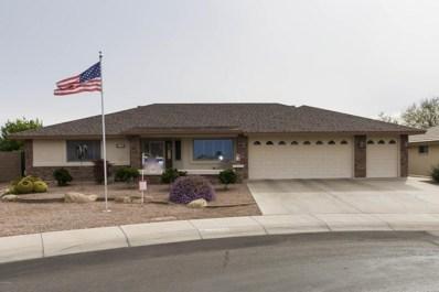 2435 S Copperwood --, Mesa, AZ 85209 - MLS#: 5728832