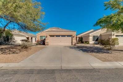 1272 E Bradstock Way, San Tan Valley, AZ 85140 - MLS#: 5729361