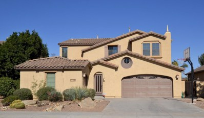 1128 E Phelps Street, Gilbert, AZ 85295 - MLS#: 5729437