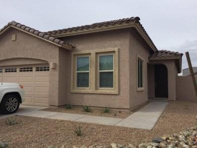 1712 E Grove Street, Phoenix, AZ 85040 - MLS#: 5729503