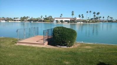 10136 W Bolivar Drive, Sun City, AZ 85351 - MLS#: 5729513