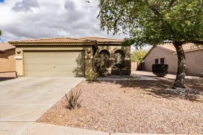 15956 W Crocus Drive, Surprise, AZ 85379 - MLS#: 5729628
