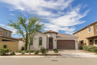 10652 E Pivitol Avenue, Mesa, AZ 85212 - MLS#: 5729655