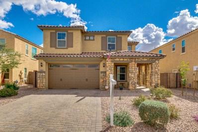 2685 E Gillcrest Road, Gilbert, AZ 85298 - MLS#: 5729681