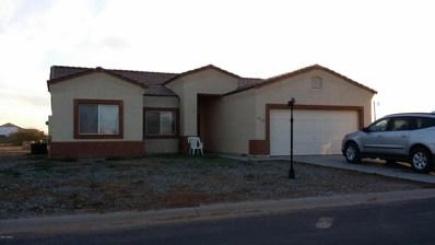 14653 S Capistrano Road, Arizona City, AZ 85123 - MLS#: 5729888