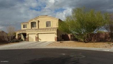 23000 W Kimberly Drive, Buckeye, AZ 85326 - MLS#: 5730214