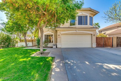 1411 E Sheffield Avenue, Gilbert, AZ 85296 - MLS#: 5730215