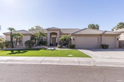12137 E Sahuaro Drive, Scottsdale, AZ 85259 - MLS#: 5730599