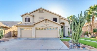 1235 N Layman Street, Gilbert, AZ 85233 - MLS#: 5730727