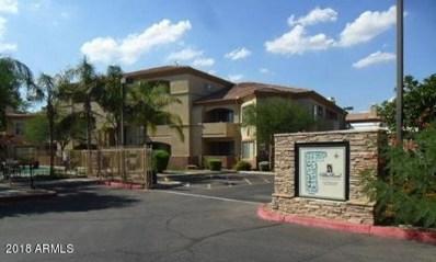 2134 E Broadway Road Unit 2067, Tempe, AZ 85282 - MLS#: 5730940