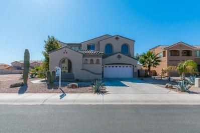 671 W Rambler Court, Casa Grande, AZ 85122 - MLS#: 5731019