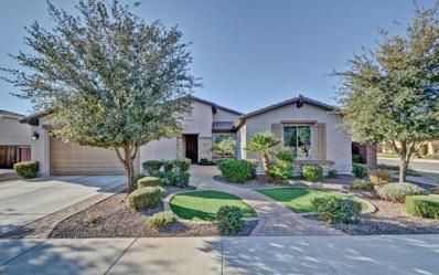 709 W Lyle Avenue, Queen Creek, AZ 85140 - MLS#: 5731202