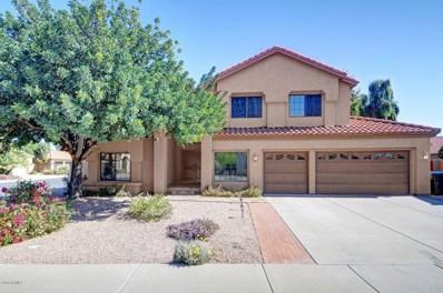 14649 N 62ND Way, Scottsdale, AZ 85254 - MLS#: 5731251