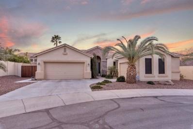 1665 E Locust Place, Chandler, AZ 85286 - MLS#: 5731357