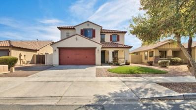 14095 W Larkspur Drive, Surprise, AZ 85379 - MLS#: 5731570