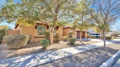 2541 W Alta Vista Road, Phoenix, AZ 85041 - MLS#: 5731640