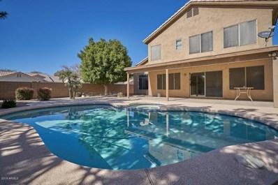 4605 E Summerhaven Drive, Phoenix, AZ 85044 - MLS#: 5731731
