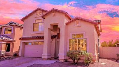 12507 W Windsor Boulevard, Litchfield Park, AZ 85340 - MLS#: 5731854