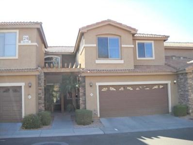 5415 E McKellips Road Unit 83, Mesa, AZ 85215 - MLS#: 5732419