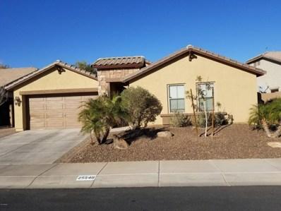 25540 W Magnolia Street, Buckeye, AZ 85326 - MLS#: 5732496
