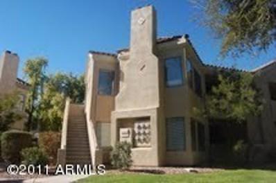 7575 E Indian Bend Road Unit 2098, Scottsdale, AZ 85250 - MLS#: 5732839