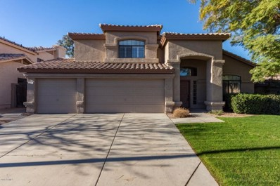 1271 W Honeysuckle Lane, Chandler, AZ 85248 - MLS#: 5733027