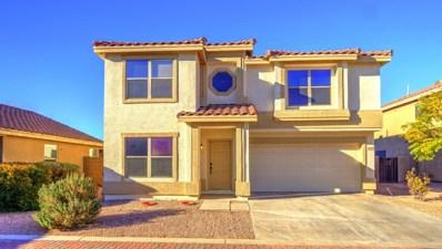 2340 E Hazeltine Way, Chandler, AZ 85249 - MLS#: 5733056