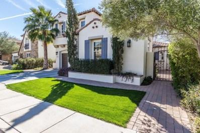 2117 E Desert Broom Drive, Chandler, AZ 85286 - MLS#: 5733099