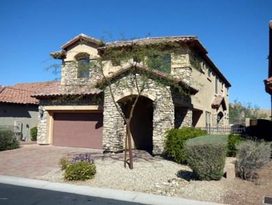 7236 E Nance Street, Mesa, AZ 85207 - MLS#: 5733213