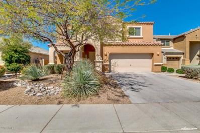 4016 E Hashknife Road, Phoenix, AZ 85050 - MLS#: 5733405