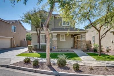 2241 E Pecan Road, Phoenix, AZ 85040 - MLS#: 5733772