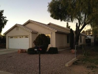 1414 E Weldon Avenue, Phoenix, AZ 85014 - MLS#: 5733847