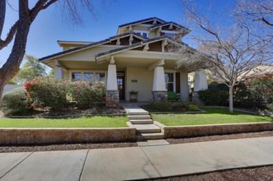 4028 N Founder Circle, Buckeye, AZ 85396 - MLS#: 5733868