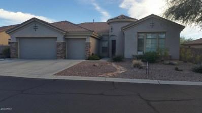 40511 N Hawk Ridge Trail, Phoenix, AZ 85086 - MLS#: 5734048