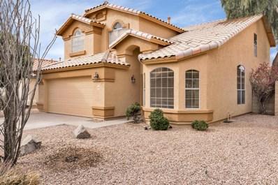 1442 E Comstock Drive, Gilbert, AZ 85296 - MLS#: 5734409