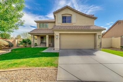 6609 S 23RD Drive, Phoenix, AZ 85041 - MLS#: 5734952