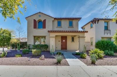 21013 W Wycliff Drive, Buckeye, AZ 85396 - MLS#: 5735252