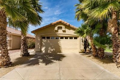 7280 E Starla Drive, Scottsdale, AZ 85255 - MLS#: 5735278