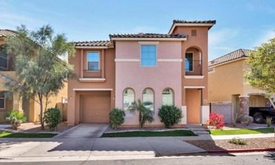 1807 N 77TH Drive, Phoenix, AZ 85035 - MLS#: 5736295