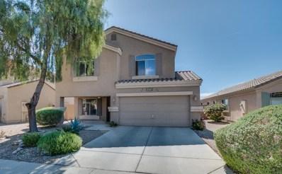 2125 W Wilson Avenue, Coolidge, AZ 85128 - MLS#: 5736357