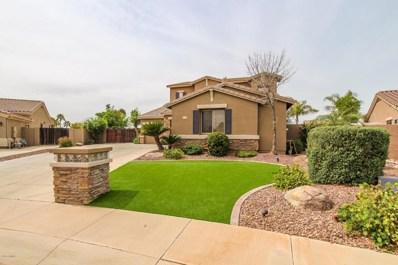 1730 S Arroyo Lane, Gilbert, AZ 85295 - MLS#: 5736663