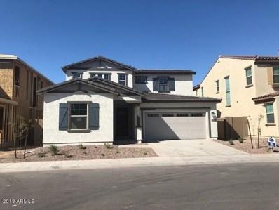 266 E Dogwood Drive, Chandler, AZ 85286 - MLS#: 5736715