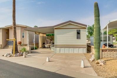 2643 S Seminole Drive, Apache Junction, AZ 85119 - MLS#: 5736900