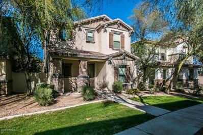 5857 E Hoover Avenue, Mesa, AZ 85206 - MLS#: 5737184