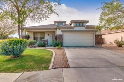 7005 W Cactus Wren Drive, Glendale, AZ 85303 - MLS#: 5737225