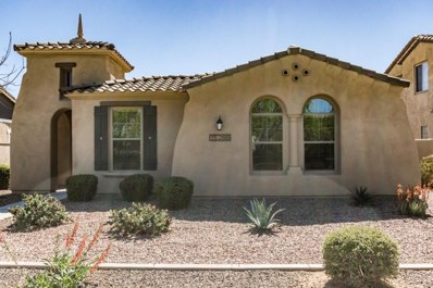 15266 W Eugene Terrace, Surprise, AZ 85379 - MLS#: 5737365