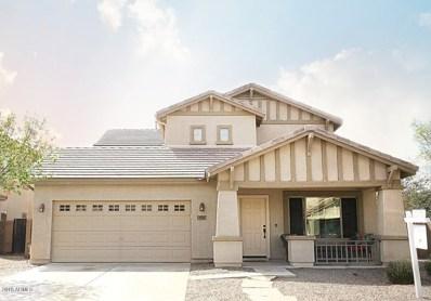 939 E Sourwood Drive, Gilbert, AZ 85298 - MLS#: 5737441