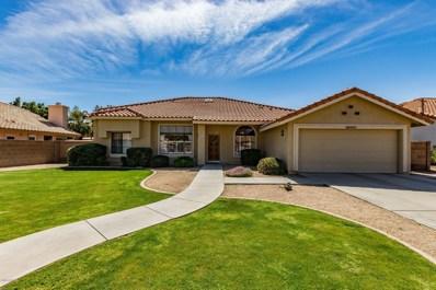 2541 E Nance Street, Mesa, AZ 85213 - MLS#: 5737555
