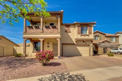 4502 E Harrison Street, Gilbert, AZ 85295 - MLS#: 5737584